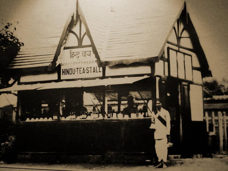 Tea stall at station platform in the 1930s. Archival photo courtesy of Ravindra Bhalerao